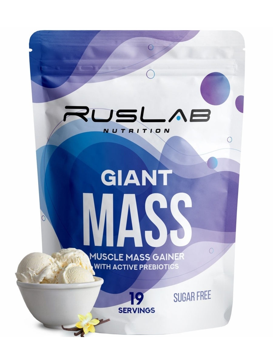 Giant mass-ваниль Ruslabnutrition 12050744 в интернет-магазине Wildberries