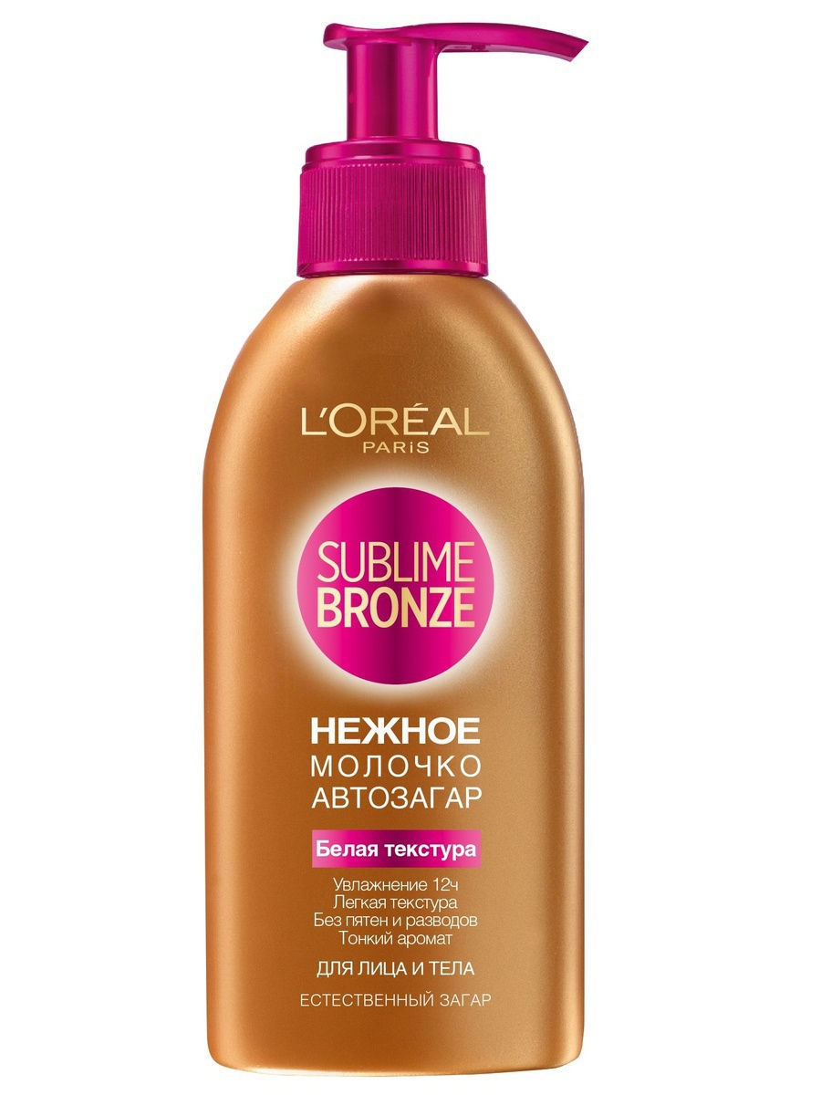 loreal sublime bronze spray i ansiktet