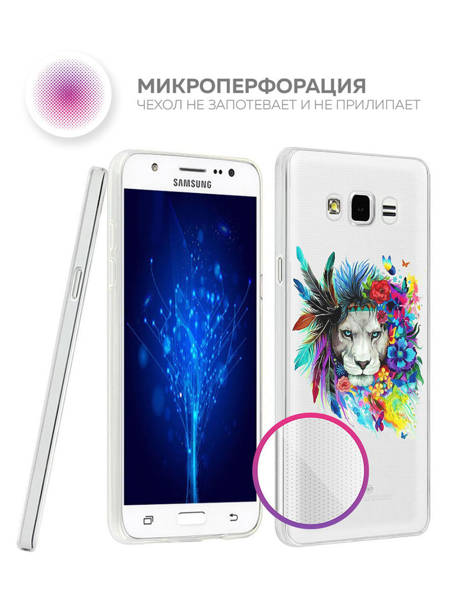 Moscow Samsung Galaxy J7 2016 J710 With Love