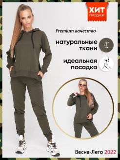 Sports suit Carlo Bottichelli Luxury Sport