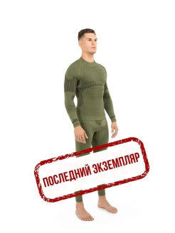 "Set of thermal underwear ""CELL"" Ultramax"