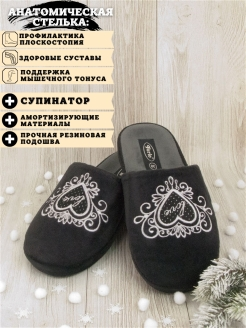Slippers Forio
