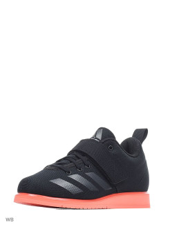 Weightlifting shoes adidas