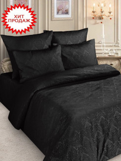 Beddings Letto