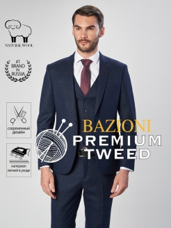 Three piece suit BAZIONI