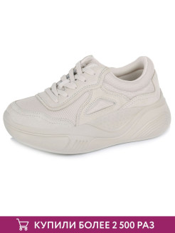 Sneakers Pierre Cardin