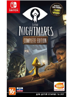 Little Nightmares. Complete Edition [Nintendo Switch, русские субтитры] Namco Bandai / Atari