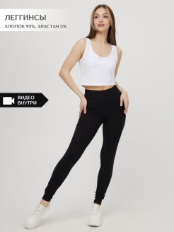 Leggings Flori