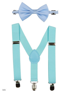 Suspender Kit + Butterfly MarkMax