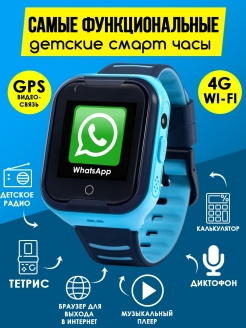Smart watches, Wr, KW1 SMARUS