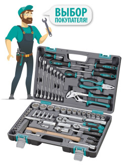 Set of tools, 76 pcs. STELS.
