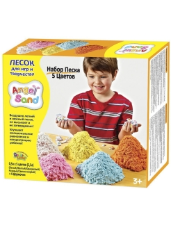 Kinetic sand Angel Sand.