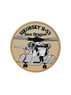 Текстильный патч/Шеврон 0251 Sikorsky H-53 Sea Dragon Округ