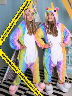Kigurumi Unicorn Rainbow
