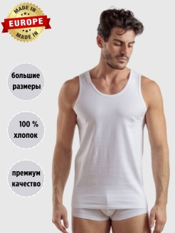 Undershirt Enrico Coveri