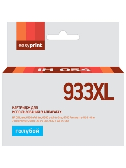 Картридж EasyPrint IH-054 №933XL для CN054AE, голубой EasyPrint