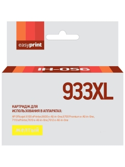 Картридж EasyPrint IH-056 №933XL для CN056AE, желтый EasyPrint