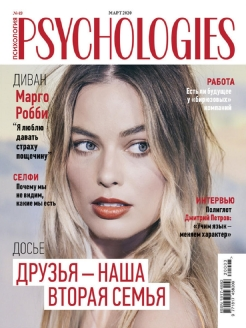 Psychologies travel март 2020 Psychologies trave