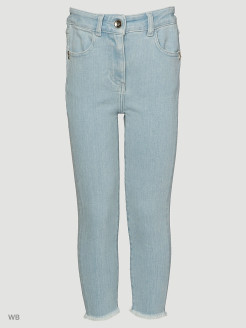 Jeans, narrowed Patrizia Pepe