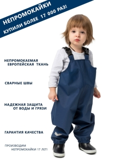 Bib Overalls, taped seams, moisture resistance, reflective parts ТИМ