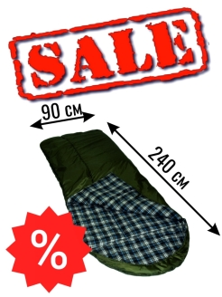 Sleeping bag tourist Expert-Tex