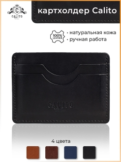 Business card holder Calito