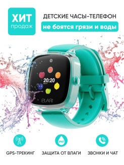 Smart watches, KidPhone Fresh Red ELARI