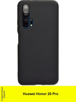 Case for phone, shockproof КейсБерри