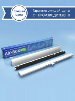 Window valve Air-Box