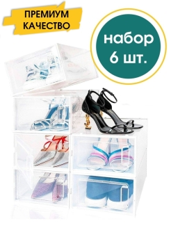 Storage box Homsu
