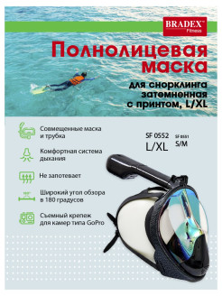 Swimming mask BRADEX