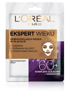 Cosmetic fabric mask, 1 PC. L'Oreal Paris