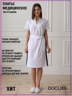 Medical dress, with stripes DOCLIKE