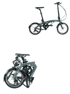 "Two-wheeled bicycle, V-brake, road, non-year, sixteen"", 3 PC. Dahon"