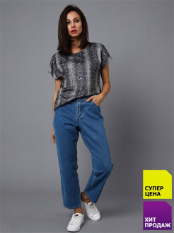 Jeans, boyfriends A-A Awesome Apparel by Ksenia Avakyan