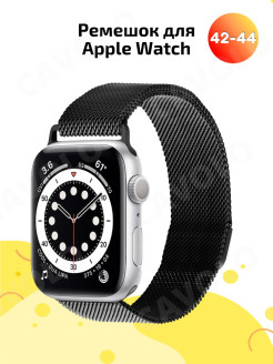 Strap for smart watches Cavolo