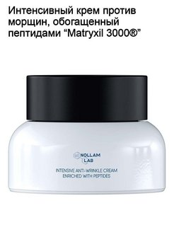 Cream, 50 ml Nollam Lab