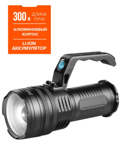 Sports lantern, flashlight, Alum3-l5w JAZZWAY