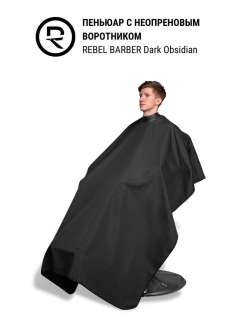 Hairdressing dressing gown REBEL BARBER