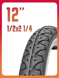 "Bicycle tire, 1.4 "", 12"" duro"