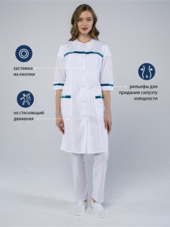 Medical gown Факел