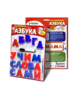 A set of letters and numbers ТАТОЙ