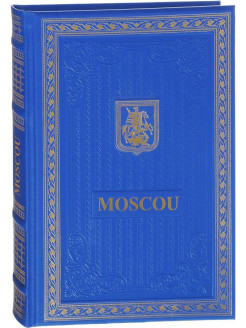 Book, Moscow / Moscou P-group