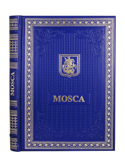 Book, Moscow / Mosca P-group