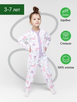 Overalls, breathable material, with strap, with pants VEDDI