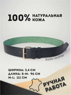 Belt Rada Leather