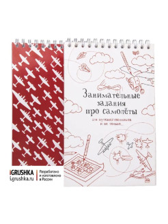 Creative notebook i.grushka
