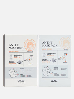 Cosmetic fabric mask, 5 pieces. Yadah