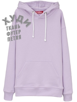 Hoodies TeenStone