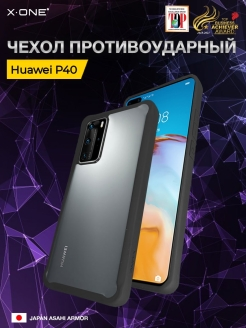 Case for phone X-ONE